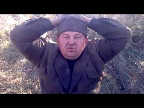 Предатель Украины с