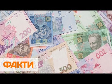 Курс валют: гривна установила очередной рекорд