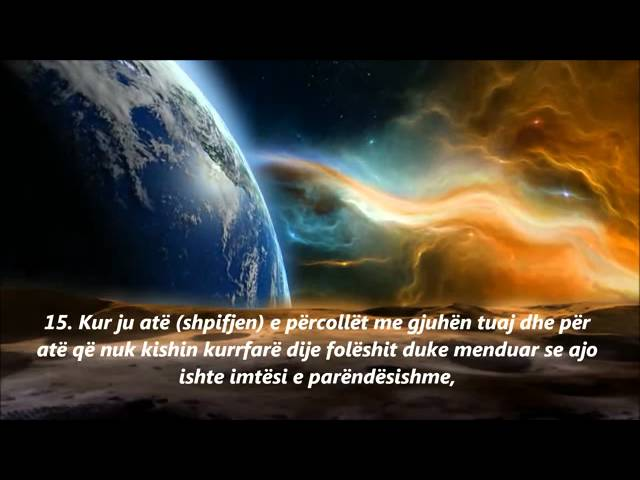 **Emotional En-Nur 11-20 Mishray Rashid Al-Afasy**