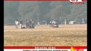 Kolkata: Temperature recorded around 14 degree Celsius