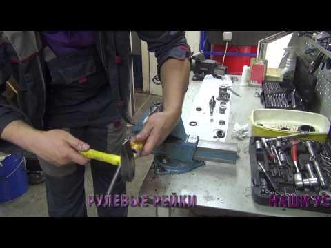 Ремонт рулевой рейки на Mitsubishi Lancer . Ремонт рулевой рейки на  Mitsubishi Lancer в СПБ .