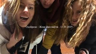 Орел и решка. Театр Вахтангова.