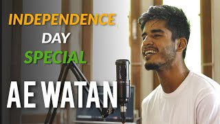 Ae Watan - Cover By Imdad Hussain (Independence Day Special)