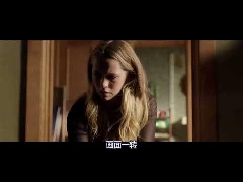 6分钟讲完恐怖电影《关灯后》看完之后, 你还敢关灯睡觉吗?
