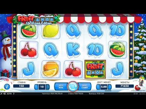Игровой автомат FRUIT SHOP CHRISTMAS EDITION играть бесплатно и без регистрации онлайн