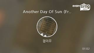 [everysing] Another Day Of Sun (From 'La La Land' Soundtrack)