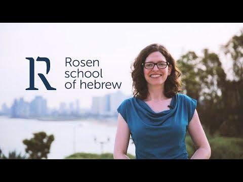 Rosen School of Hebrew by Aure Ben Zvi