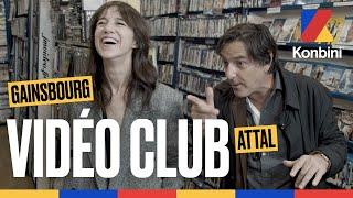 Gainsbourg & Attal - Chez Fincher, chaque plan est extraordinaire | Vidéo Club | Konbini