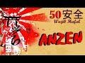 50 Anzen Wajib Hafal (Calon Jisshusei / Kenshusei)