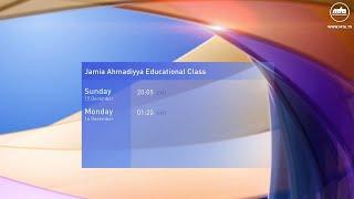 Promo - Jamia Ahmadiyya Education Class
