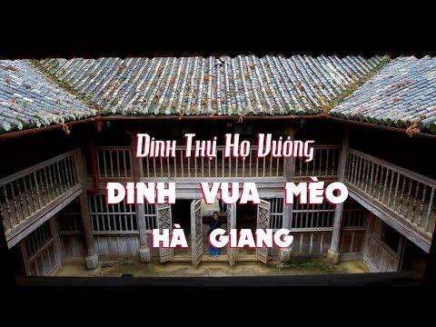 Dinh thự Vua Mèo - Dinh họ Vương ở Hà Giang có gì hot   ZaiTri