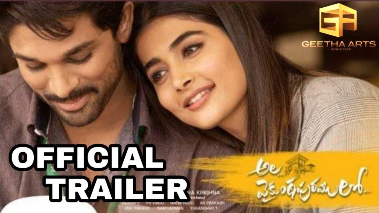 Download Ala Vaikunta puram lo Trailer - Allu Arjun, Pooja Hegde | Trivikram | Thaman S | Fan made