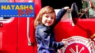 Влог Катаемся на  Пожарной Машине! С Мигалками )(Мы катались на пожарной машине. Масса радости )) Посетили музей пожарных машин. Детям, даже девочкам, было..., 2016-04-26T10:11:52.000Z)