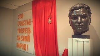Жизнь и подвиг Зои Космодемьянской - Онлайн экскурсия