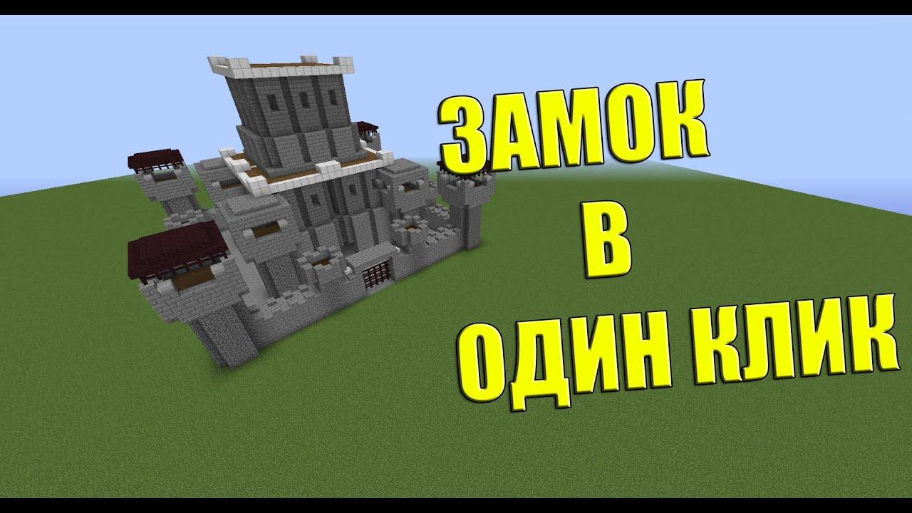 Топ 1 способ как сделать генератор замков в майнкрафт без модов