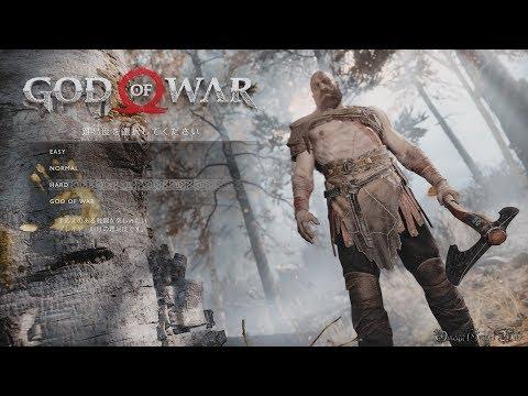 【PS4】GOD OF WAR IV - #1 Main Quest 護符の木①(100% Collectibles Hard No Damage)
