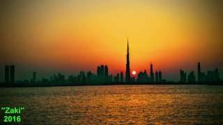 Burj Khalifa: Sunset