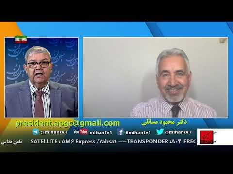 بخش سوم : آیا رابطه ای بین قدرت و امنیت  وجود دارد  و امنیت چینی کدام است با دکتر محمود مسائلی