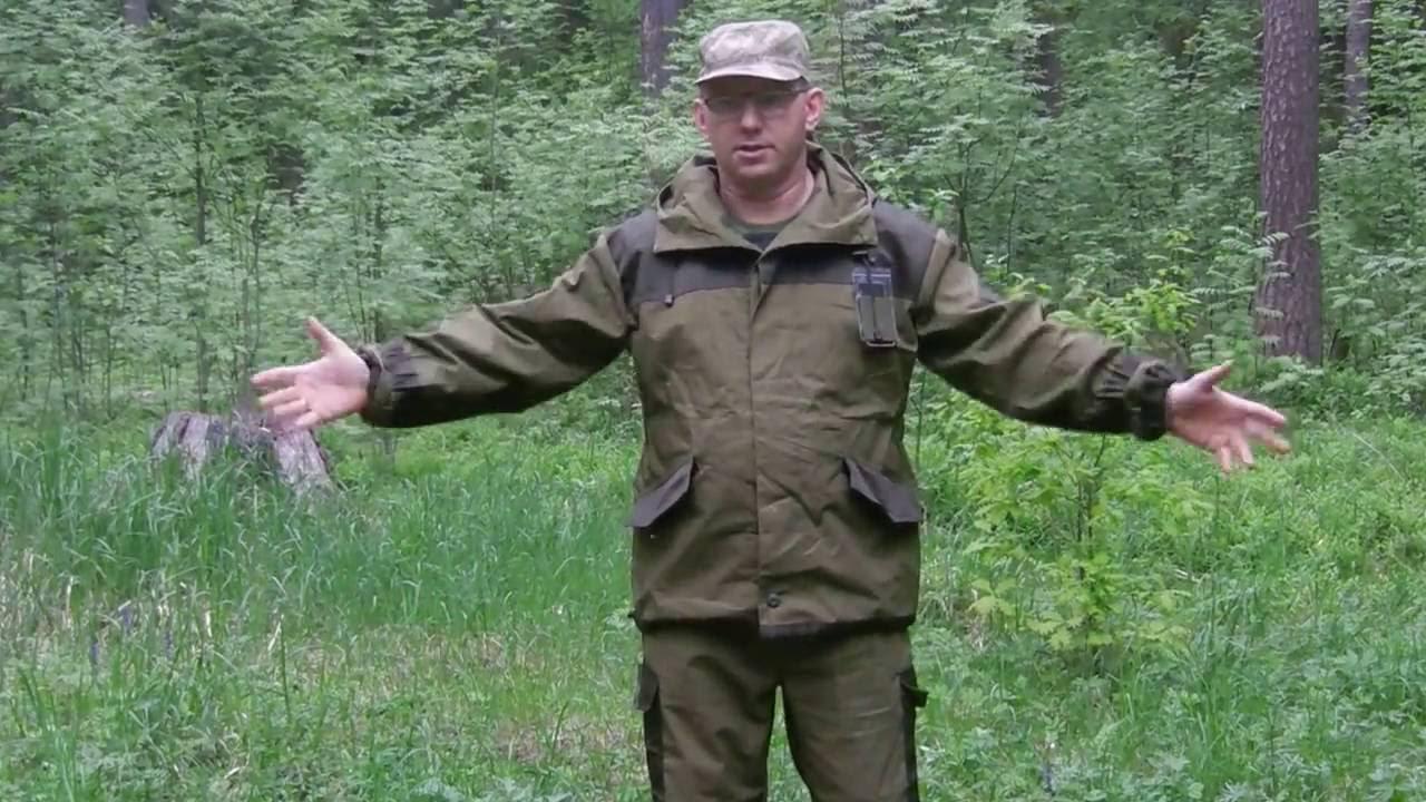 Купить демисезонные костюмы для рыбалки и охоты в интернет-магазине лабаз • низкие цены на одежду для охоты и рыбалки • быстрая доставка по москве и россии • большой выбор размеров.