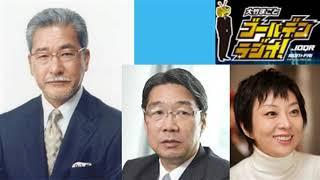 前文科省事務次官の前川喜平さんが、加計学園問題と天下り問題について...