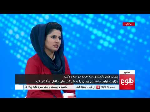 MEHWAR: Ministry Signs Road Construction Agreements