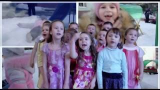 Клип выпускной группы детского сада