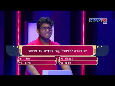 Quizzing Time / Quiz Show with Suborna Mustafa / Episode 10 on 14th February, 2019 on NEWS24