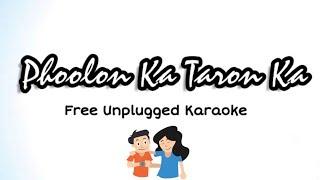 Phoolon Ka Taron Ka   Free Unplugged Karaoke Lyrics   Raksha Bandhan Special   Meri Bhena