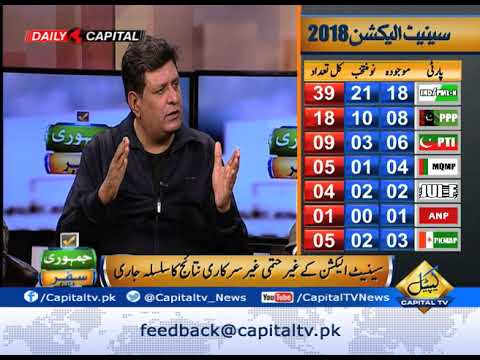 Special Transmission 1900 Senate Elections 03 March 2018