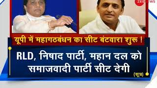 Morning Breaking: BSP, Samajwadi party to divide SC seats ahead of the grand alliance in UP