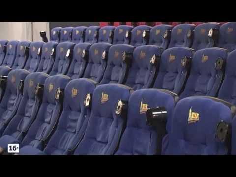 Кинотеатр «Металлург» ждет зрителей на открытие