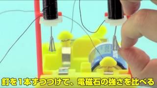 小学5年生 理科教材 電流と電磁石の実験ができます。 エナメル線を巻い...