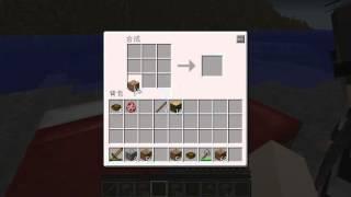 【choco mana】Minecraft荒野的奇妙極限生存~EP-1食物呢?