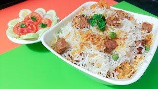 Special Soyabean Biryani Recipe in Hindi   ऊंगली चाटते रेह जाओगे