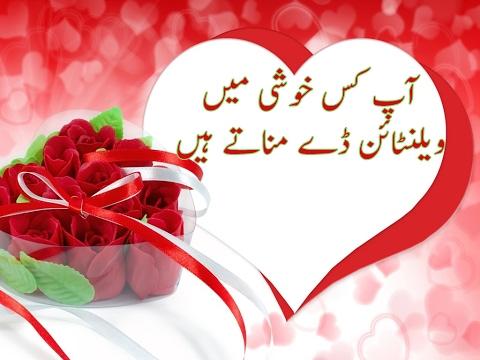 why we celebrate valentine day - Why We Celebrate Valentine Day