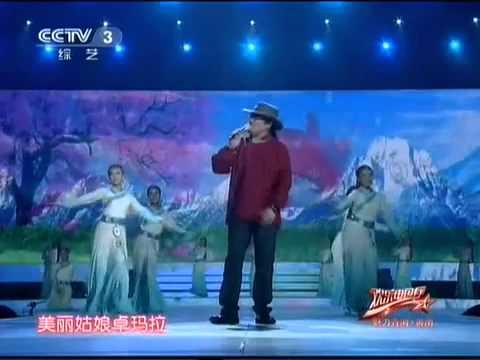 Tibetan new song by Yadong 2014