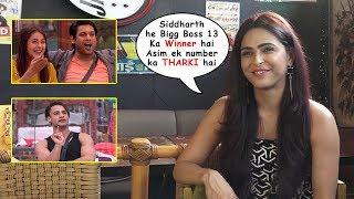 Bigg Boss 13 Contestant Madhurima Tuli Exclisive Interview   Bigg Boss 13 Winner   Asim Riaz  Affair