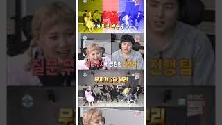 전현무·한혜진 하차→난장판오프닝…