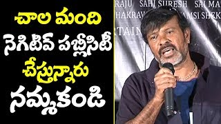 Chota K Naidu Emotional On Negative Reviews | Raju Gari Gadhi 3 Success Meet | Omkar | #TTM