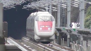 2018年11月17日 北陸新幹線 黒部宇奈月温泉駅 イーストアイ East-i (E926形) 本線検測