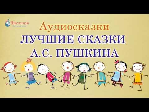 Буктрейлер Моя любимая книга Александра Пушкина.