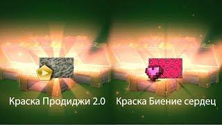 ОТКРЫВАЕМ 225 КОНТЕЙНЕРОВ | ВЫБИЛ 2 АНИМИРОВАННЫЕ КРАСКИ | ТАНКИ ОНЛАЙН