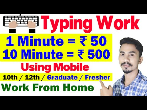 Mobile Typing Job At Home ⌨ | Online Typing Jobs From Home | Data Entry Work | Part Time Online Jobs