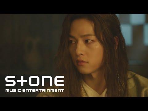 [아스달 연대기 OST Part 1] 에일리 (Ailee) - 운명의 시 (The Poem of Destiny) MV