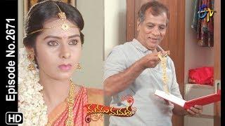 Manasu Mamata | 12th August 2019 | Full Episode No 2671 | ETV Telugu