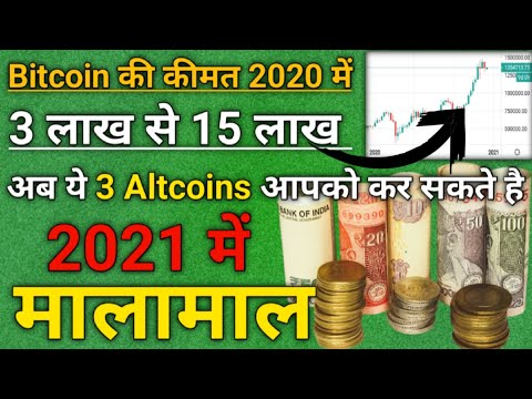 3 best cryptocurrency to invest 2021 | top altcoins for 2021 | best altcoins to invest | bitcoin