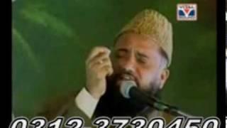 sale allah mohammadin naat shareef by fasihuddin soharwardi