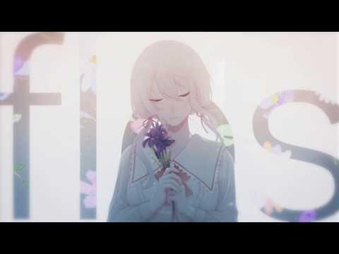 【歌ってみた】flos/葉加瀬冬雪(Cover)
