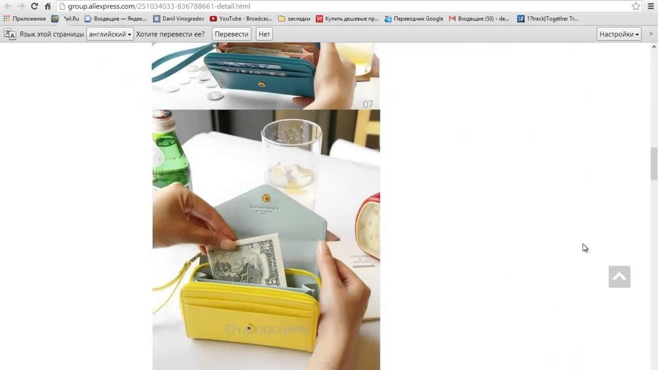 AliExpress ГРУППОВЫЕ ПОКУПКИ | Как Правильно Заказывать с AliExpress (Заказать Всякую Хрень)