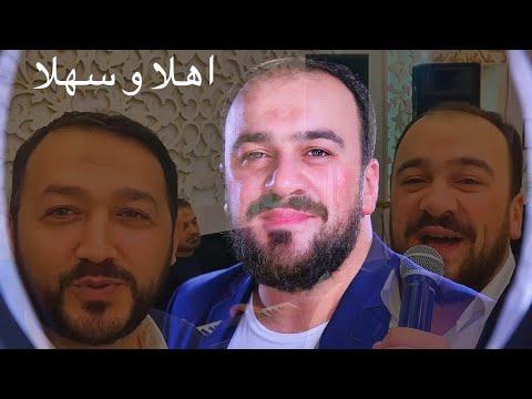 Seyyid Taleh Boradigahi - Ehlen Ve Sehlen - Peygemberimizin Movlud Negmesi
